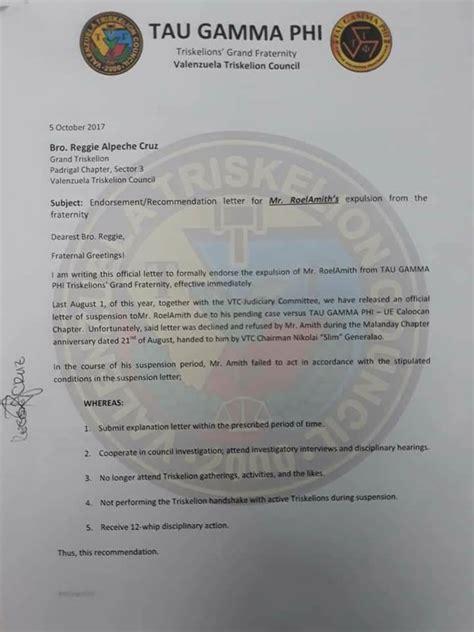 explanation letter tagalog letter