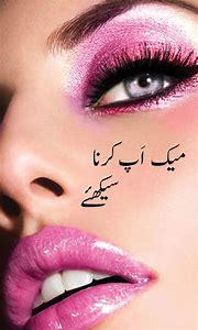 Pink Makeup Idea