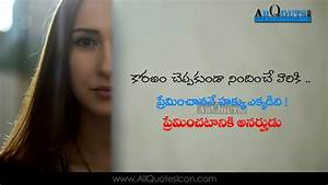 Heart Touching Love Failure Telugu Quotes Wallpapers Best ...