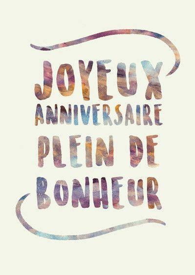 joyeux anniversaire  du bonheur  carte anniversaire