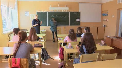 Dagdas vidusskolas skolotāji saņem atzinību - YouTube