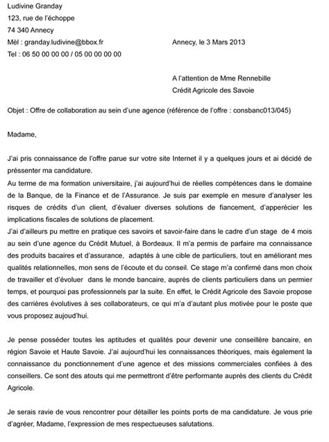 lettre de motivation alternance transport logistique document
