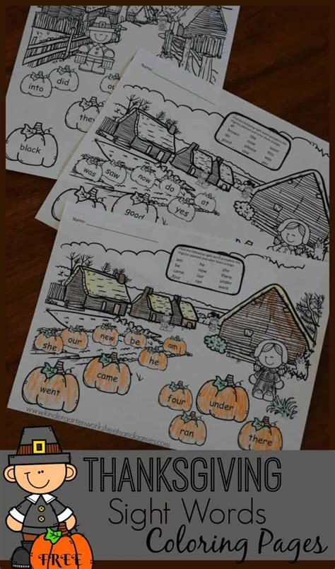 thanksgiving sight words coloring pages kindergarten worksheets  games
