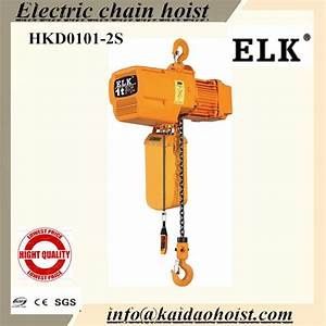 China 1ton Electric Chain Hoist With Electric Trolley
