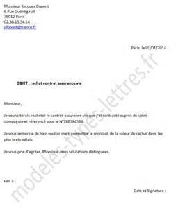 Lettre De Résiliation Assurance Vie by Mod 232 Le De Lettre Pour Le Rachat D Assurance Vie