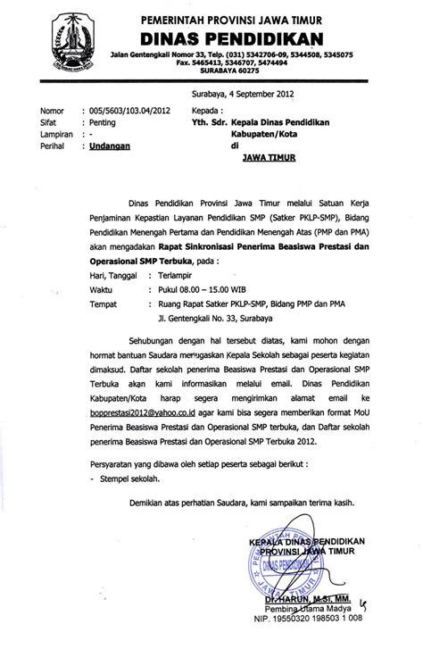 Surat Undangan Dinas by Contoh Surat Undangan Aqiqah Contohsurat Org