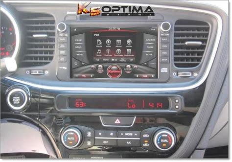 optima store unavi  oem integrated navigation system