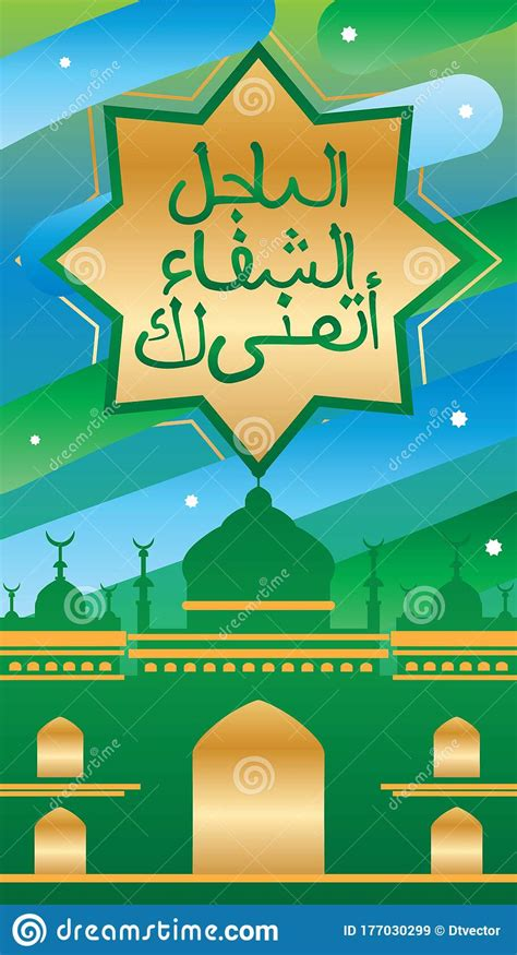 jawi cartoons illustrations vector stock images
