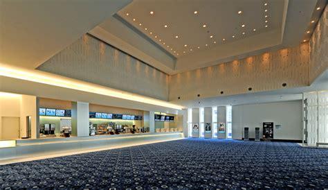 ミッドランド スクエア シネマ 名古屋 空港