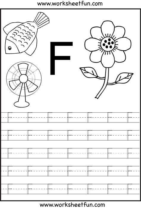 letter f worksheets h3dwallpapers high definition free wallpapers backgrounds