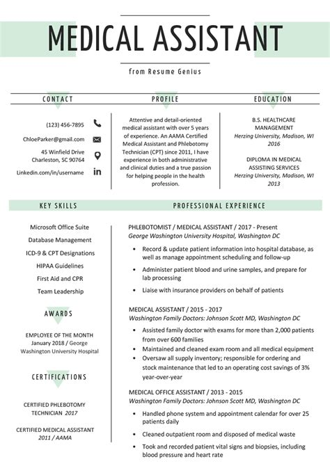 medical assistant resume sample writing guide resume