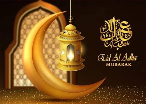 eid mubarak wishes quotes messages sms
