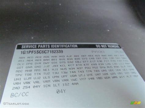 3013 chevrolet cruze paint codes autos post