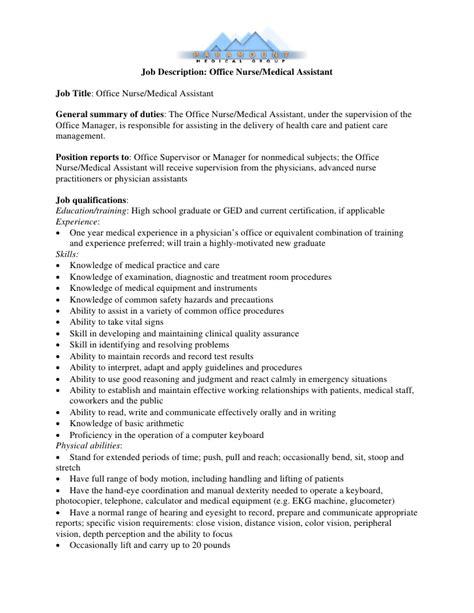 administrative assistant description office