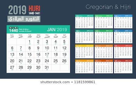 arabic calendar images stock vectors shutterstock
