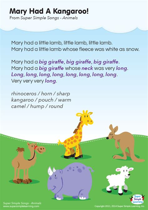 mary   kangaroo lyrics poster super simple