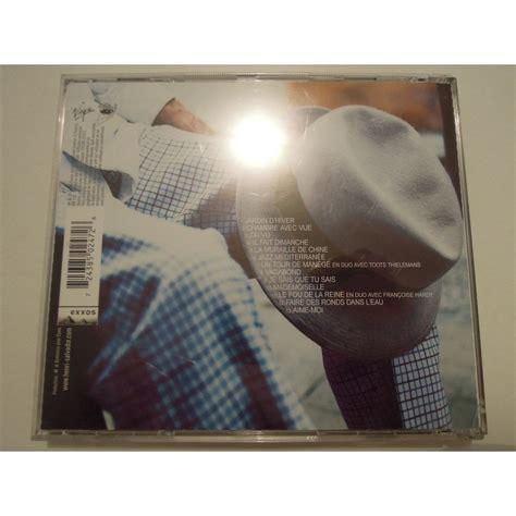 album chambre avec vue chambre avec vue by henri salvador cd with pitouille