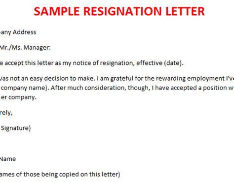 resignation letter legal documents