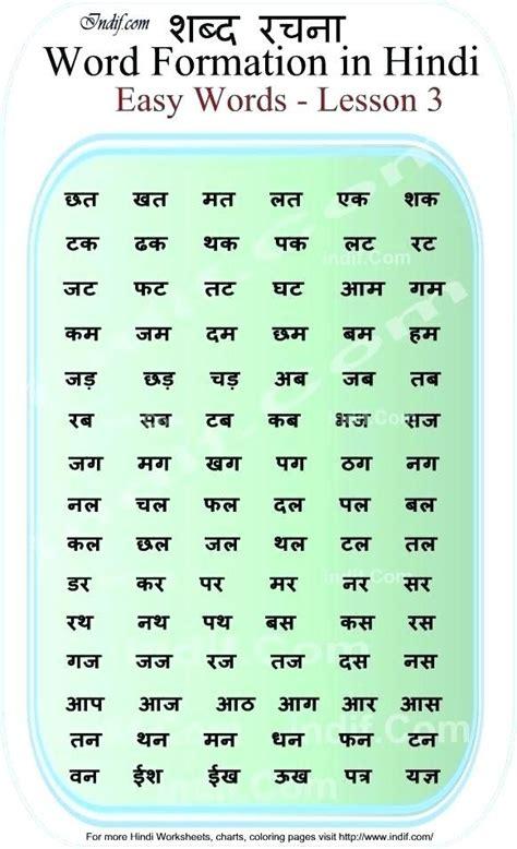 letter words  start    letter words