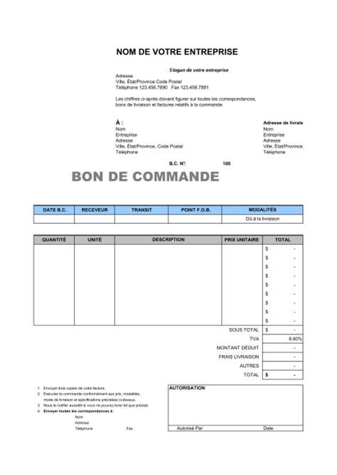 modèle lettre de commande fournitures bon de commande excel template sle form biztree