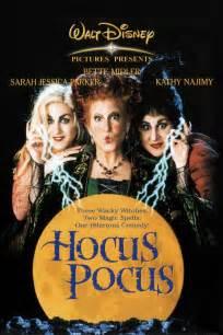 Halloweentown High Cast Now by Fantastic Adventures Halloween Edition Hocus Pocus Ryan