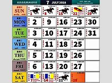 Kalendar kuda 2018 7 2019 2018 Calendar Printable with