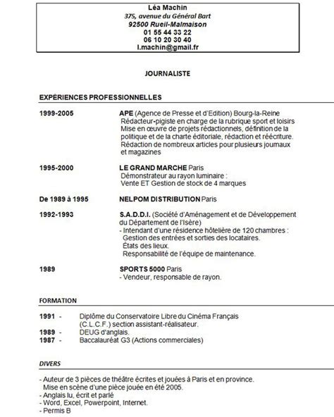 Exemple Cv Télécharger by Resume Format Formulaire Cv A Telecharger