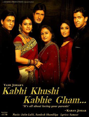 kabhi khushi kabhi gham  dialogues sharukh khan