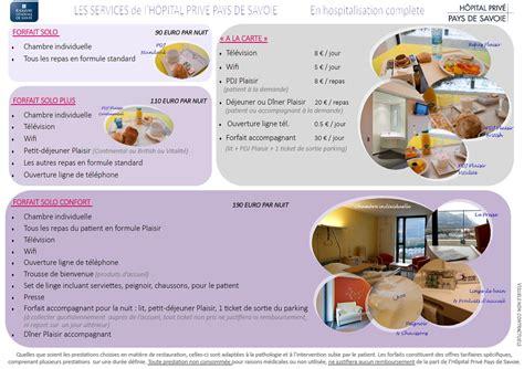 tarif chambre hopital awesome tarif chambre hopital ideas lalawgroup us