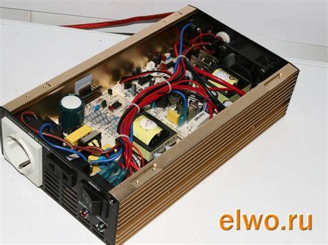 Ветрогенератор из вентилятора изготовление своими руками