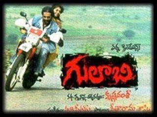 Gulabi Telugu Movie Mp3 Songs Free Downloadtelugu Songs
