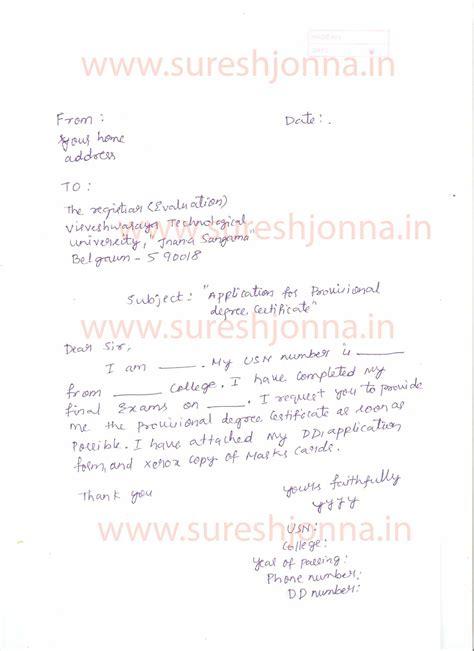 request letter  transcript  college   write