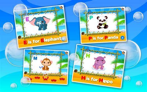 preschool educational abc alphabet aquarium school 999 | A1a875r4JZL