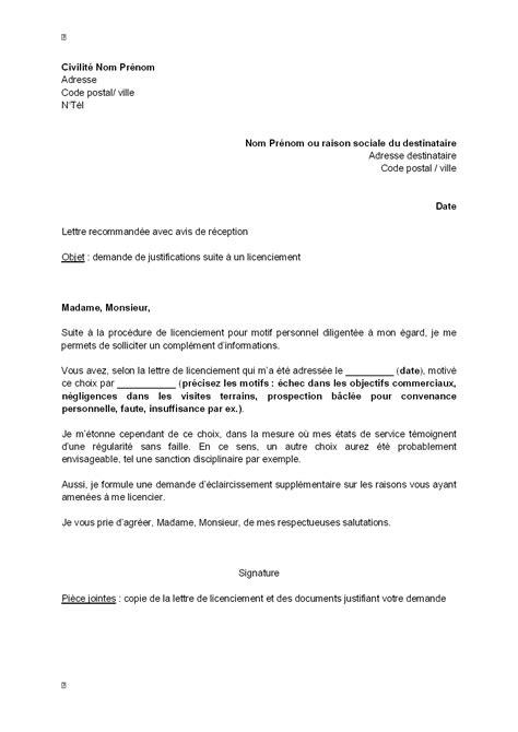 modele lettre prospection commerciale gratuite exemple gratuit de lettre demande justifications suite 224
