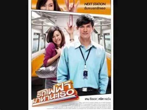 film horor jepang hot sub indo film drama barat romantis terbaru 2011 robot hindi movie