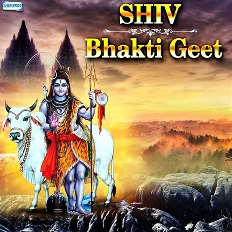 shiv bhakti geet songs  shiv bhakti geet mp marathi songs