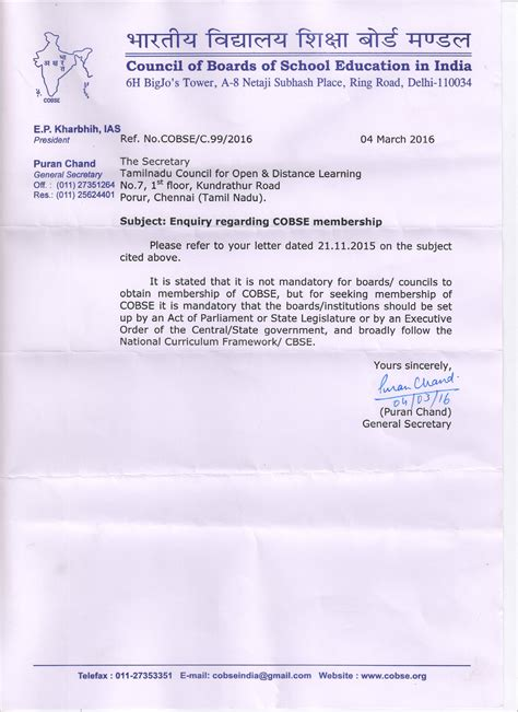 tamilnadu council open distance learning open