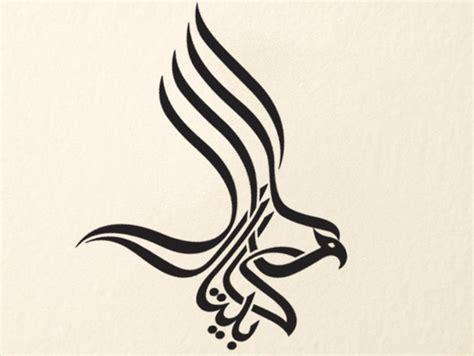 middle east banking al mal capital logo designer