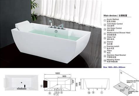 new tub prices hs b550 new bath tub price soaking bathtub fibreglass