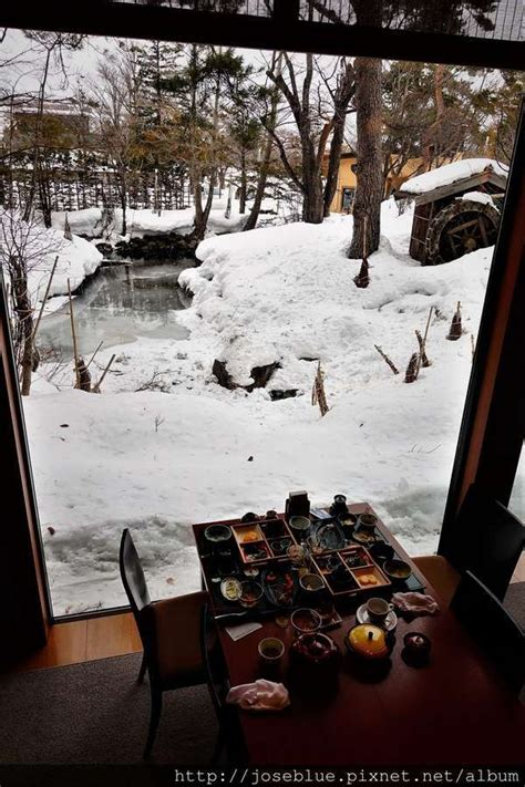 客室 露天 風呂 北海道