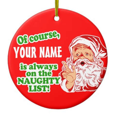 personalized your name christmas christmas ornament zazzle