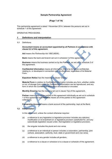 sample agreement gtld world congress
