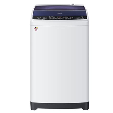haier washing machine haier hwm70 12688nzp fully automatic top loading washing machine 7 kg grey