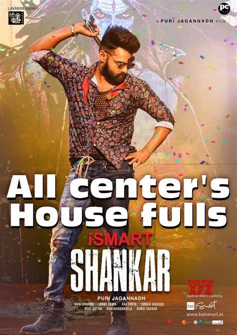 Ismart Shankar Movie All Centers Housefull Posters ...