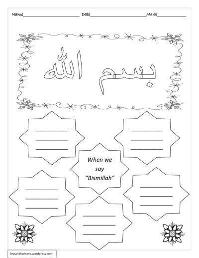 islamic worksheets  grade   images islamic