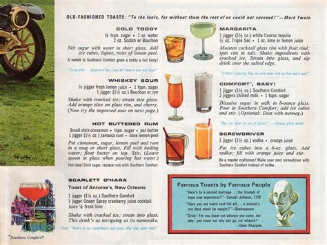 1000+ Images About Mid Century Cocktail Parties On