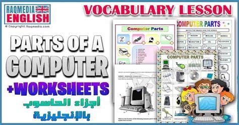 parts   computer esl vocabulary worksheets