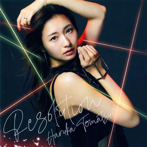 Haruka Tomatsu Resolution Single Download Flacmp3