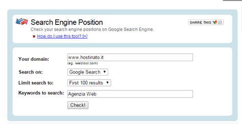 search engine positioning verifica indicizzazione sito report semrush gratis