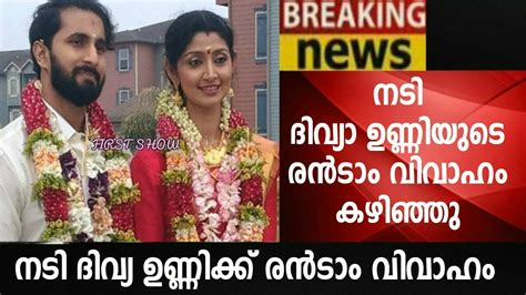 actress divya unni marriage photos divya unni marriage malayalam love pictures www